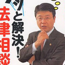 """ボクシング亀田ジム""""追放""""問題、北村晴男弁護士の強気にマスコミ冷ややか「結局は父・史郎氏のメンツ」の声も"""