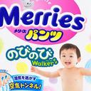 「メリーズの次は……」円安で生活用品が中国人に買い占められる!?