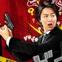"""「台本が遅くて予告も出せない!」EXILE・TAKAHIRO『戦力外捜査官』でホントに""""戦力外""""なのは……"""