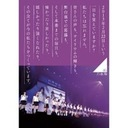 """乃木坂46生駒、""""バニーガール風""""私服姿を披露 バラエティ適応力でもAKB48に拮抗か?"""