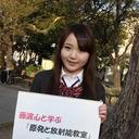東日本大震災から3年「粘り強く脱原発の芽を──」藤波心も熱く語りかけた第3回『Peace On Earth』