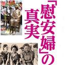 日本側の妨害を避け、秘密裏に進行した「慰安婦決議案記念碑」建立を主導したキーマンを直撃!