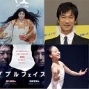 『半沢直樹』続編、上野樹里『アリスの棘』、西島秀俊『MOZU』……新ドラマの裏側