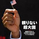 狙いは医療費抑制か――日本人間ドック協会の「新基準」で健康な人が増える!?