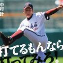 """楽天・松井裕「2軍行き」で再浮上する、""""デーブ降ろし""""の罠"""