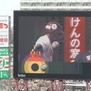 """プロ野球・本拠地コボスタ宮城の""""ゲーセン化""""に楽天ナインがご立腹!"""