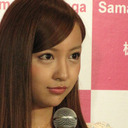 """元AKB48板野友美を「顔が完璧」と絶賛する辻仁成、本人もどんどん""""板野化""""している!?"""