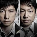 「日本禁煙学会に気をつけろ!?」TBS『MOZU』好スタートも、喫煙シーン頻出で心配の声
