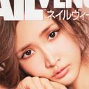 ブランドショップでの紗栄子が「はしたない」とインスタ大炎上! 謎すぎる英語の謝罪文も…