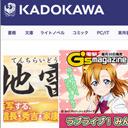 KADOKAWA覇権にロボット・ブーム、少女マンガ原作の復権…2014年春・深夜アニメの傾向を探る!
