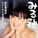 NMB48・渡辺美優紀の順位急落でささやかれる「26位の呪い」とは!?