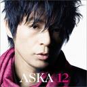 """「TAMA and ASKA」結成か!? 玉置浩二のライブへ""""薬物疑惑""""ASKA乱入に伏線あった"""