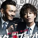 最高視聴率12.6%、佐藤健主演『ビター・ブラッド』に「『ケイゾク』の渡部篤郎が帰ってきた」の声
