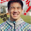 日本人最多得点更新! 鈍足のFW・岡崎慎司がたどり着いた「エゴイスト」としてのサッカー