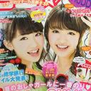 JSファッションイベント「プチ☆コレ」に漂う、スーパー読モと親の哀愁