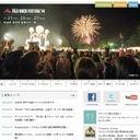 今年のフジロックで見逃せないステージは? 小野島大が50組の洋楽出演者を解説
