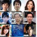 大島優子、前田健太、黒木メイサ……ゆとり世代の仕事論『「情熱大陸」800回記念 ぼくらは、1988年生まれ』