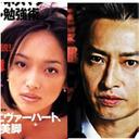 長男にそっくりな実父候補者が…大沢・喜多嶋元夫妻のDNA騒動に新展開!