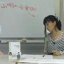 【小明の副作用】第103回生放送アーカイブ「妖精だよ、妖精になりてぇんだよ!」