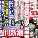 """""""免除のススメ""""で納付率が39.9%→60.9%に大幅アップ! 国民年金のカラクリ"""