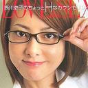 迷走中の西川史子「魅惑の香水テクニック」で既婚男子を狙い非難集中!