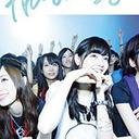 握手会→お話し会の変更に大ブーイング! CD売り上げ爆下げ濃厚「乃木坂46はAKB48の生け贄!?」