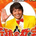織田裕二がコメディ主演、安藤美姫が女優挑戦、ジャニーズが二丁目でバイト……立ち位置探す芸能人たち