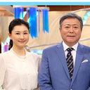 """SMAPの親""気取りの『とくダネ!』小倉智昭 「ドラマ見てあげたい」発言で、ファン嫌悪感"