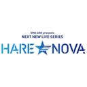 『HARE NOVA Vol.04』ライブレポート 「新世代のアーティストが次から次へと出てきている」