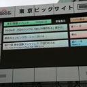 柵ごし、選抜メンバーの握手時間短縮(!?)etc...41日ぶりの「AKB48握手会」現場レポート