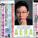 """『報ステ』古舘伊知郎が10年ぶりのインタビューで明かした、キャスターとしての""""限界"""""""
