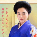 『花子とアン』も描く白蓮の駆け落ちは朝日新聞の仕込みだった!?