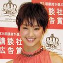 """狙いは""""朝ドラ""""!?  剛力彩芽のBSドラマ主演は、NHK女優「勝利の方程式」の大いなる序章か"""