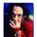 """""""元アウトローのカリスマ"""" 瓜田純士がハードな日々の中で感じたこと「関東連合はAKB48と似ている」"""