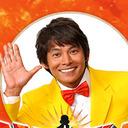僧侶役でも坊主頭はNG! ドラマ初出演の日テレでもプライドを捨てきれなかった織田裕二