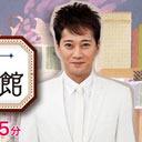 ブル中野の金網ギロチンは一発20万円也! 人気選手が語る女子プロレスの裏話!