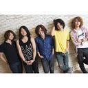 破格の若手バンド、HAPPY登場「結成した時から世界一のバンドになろうと思ってやってる」