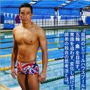 「変化よりも進化」ビニールハウスが生んだ常識外れの天才、競泳五輪メダリスト・松田丈志