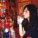 アルコールに飲まれた女たち『ほろ酔い女子』のエロさとは!?