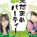 SKE48の卒業発表、今年だけで14人目……加藤智子の「事務所に所属するから辞める」は理想的な辞め方か