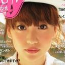 脱ぎまくり!? 女優業から遠ざかる大島優子の行く末は嘉門洋子?