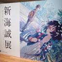 『言の葉の庭』『クロスロード』…新海誠の秘蔵資料と「ことば」を見る展覧会が好評!