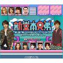 『堂本兄弟』が13年半の歴史に幕 KinKi Kidsの成長と番組の功績を振り返る