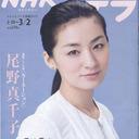 「尾野真千子を降ろせ!」NHK朝ドラ『カーネーション』で、やっぱり圧力あった?