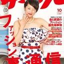篠田麻里子がプロデュースブランド破産に見るファッションと芸能界の皮算用
