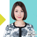 NHK・鎌倉千秋アナ×テレ東・松丸友紀アナ フェロモンムンムン「夜の女子アナ論」