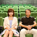「もうアイドルじゃない!」元AKB48の加弥乃が金子修介監督の新作映画で本格アクション女優に開眼