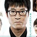 テレ東『ラスト・ドクター』続編決定か 寺脇康文「『ブランチ』も『相棒』も低視聴率だった」
