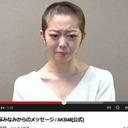 """「電通と乱痴気騒ぎ」AKB48・峯岸みなみ ドヤ顔で""""女優発言""""も、社会の""""怖さ""""を知る日は近い!?"""