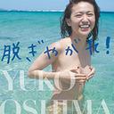 セミヌードの元AKB大島優子、実は露出狂!? 関係者からは「本気で脱がなくてよかった」の声